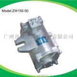 供应勤达ZF150-50高频平板式混凝土振动器