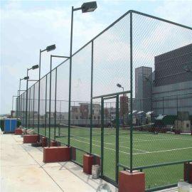 球场围网厂家、球场护栏网、体育场地围栏网
