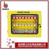 博士锁具BD-X08锁具管理站安全锁具管理箱便携式金属锁具柜