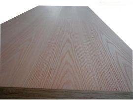 美国红橡木贴面板 贴面多层板 细木工板 密度板
