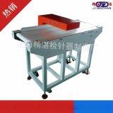 【高端定制】JZ-620BC造纸金属检测仪 造纸检针器 保护粉碎机专用