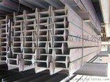 厂家直销Q235工字钢 规格齐全 价格优惠