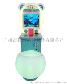 兒童遊戲機 拍拍樂遊戲開心釣魚遊戲機 兒童遊戲機廠家供應