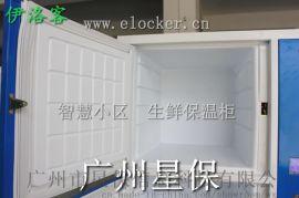 快餐柜_选广州星保∣快餐后厨设备厂家直销