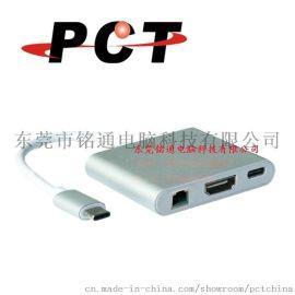 Type-C转HDMI+USB3.0+RJ45+充电数据 转换器转接器