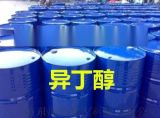 国标级异丁醇生产厂家现货供应全国配送