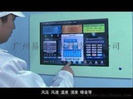 医疗康复仪器专用工业平板电脑,病床监护嵌入式触摸屏,手术室大尺寸触摸屏显示器,手术室触摸屏控制系统