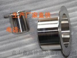 吉林通化273*168不锈钢碳钢合金钢高压异径管鑫涌牌厂家直销