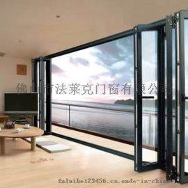法萊克門窗系列:重型大折疊門