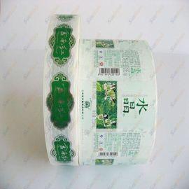 廠家批發 透明PET彩色不幹膠標籤 定制條碼不幹膠標籤 貼紙材料