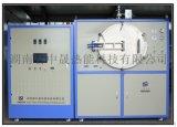氧化锆微波高温烧结炉 中晟专业厂家专利技术