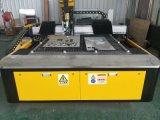 鑫源G1325型光纤金属激光切割机