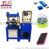 供应广东小型油压机 小型全自动平板*化机 硅胶*化机