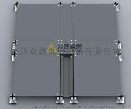 防靜電地板-西安OA網路活動地板廠家