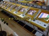 百乐2号游戏机广州番禺生产厂家及单张百乐价格
