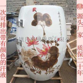 定做圣菲活瓷能量缸美容院负离子养生瓮