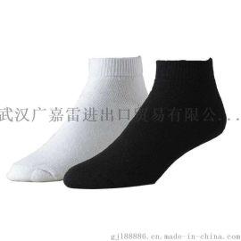 广嘉雷袜业质量放心穿着舒心
