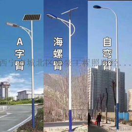 西寧路燈 西寧太陽能路燈 西寧路燈廠家