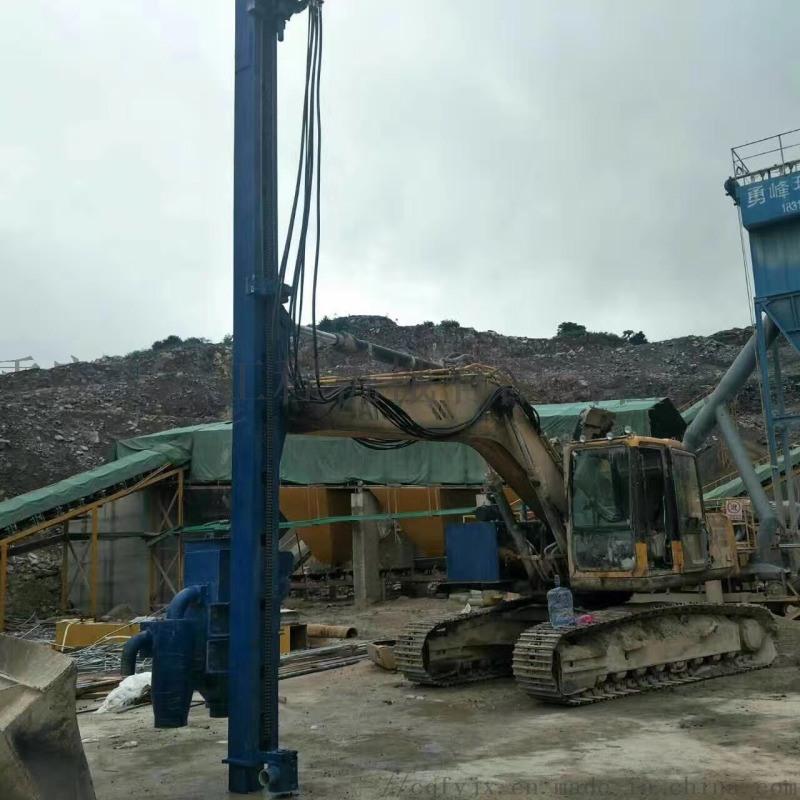 重庆液压凿岩钻机厂家改装采石场打硬岩石冲击钻机图片
