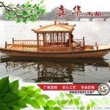 木船单蓬船仿古木船装饰木船旅游观光船手划船