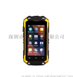 GPS/OTG功能,2.45寸迷你智能三防手机