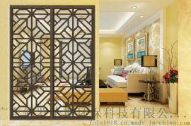 新中式风格铝窗花,集古典与时尚于一身!