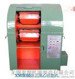 无锡泰源 卧式离心研磨机(光饰机、抛光机)XMW80