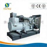 320KW帕金斯柴油发电机组 世界级动力 选择英利选择放心