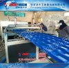 平改坡工程合成树脂瓦生产线、平改坡工程用合成树脂瓦生产线