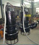 長沙礦漿泵、高耐磨泥沙泵、礦渣泵