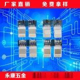 永康蘋果5 8pin I5手機充電插頭生產廠家