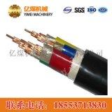矿用电缆,矿用电缆适用范围,矿用电缆特性