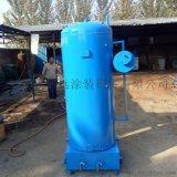 博遠供應燃氣型環保鍋爐 浴池 饅頭房豆腐坊專用鍋爐