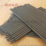 优质D707碳化钨耐磨电焊条生产厂家