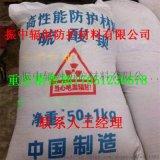 硫酸鋇廠家價格