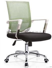 辦公家具大班椅、大班椅辦公椅、真皮大班椅、老板椅大班椅、大班椅老板椅、網布大班椅廠家職員椅、辦公椅廠家