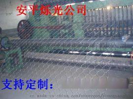 镀锌六边形铁丝网 热镀锌石笼格宾网
