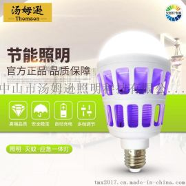 汤姆逊TMX-SD-800灭蚊灯球泡灯 安静灯光柔和不刺眼 家庭必备良品