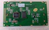 新利微xyf-480272A 液晶触摸屏