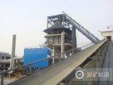 矿渣输送机,尾矿输送机