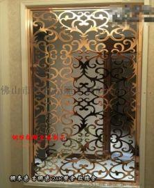广岛纯铜雕刻屏风隔断,铜板镂空雕刻花格屏风