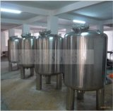 供应化工存放不锈钢储罐