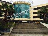 无锡PVC挂板装饰板品牌厂家13738084662
