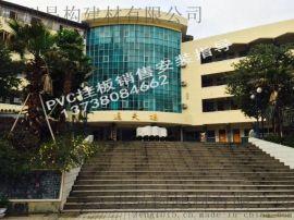 無錫PVC掛板裝飾板品牌廠家13738084662