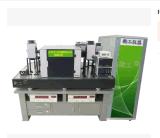 HGQE100系列通用太阳电池QE/IPCE测试仪