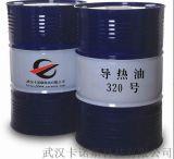 武汉卡诺斯润滑油供应油汀油炉热传导专用耐高温320度导热油