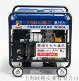 300A柴油电焊机带发电机, 发电电焊一体