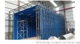 移动式伸缩房 环保型移动伸缩式喷漆房
