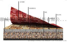 江西透水混凝土鋪裝材料生產廠家