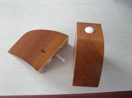 木制沙发脚